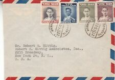 1951 Thailand #266-7,#270,#283 on cover to Us; reduced at left *d