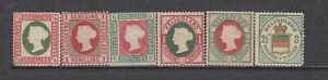 Heligoland - 6no. different stamps 1867-1890 (CV $677)