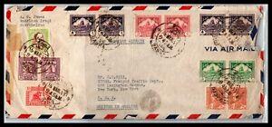 GP GOLDPATH: IRAQ COVER 1943 AIR MAIL _CV755_P20
