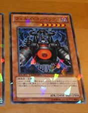 TCG YU-GI-OH JAPANESE RARE CARD White-Horned Dragon DT13 JP009 Parallel **