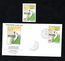 2005- Tunisia- The 19th World Handball Championship-Tunisia 2005- FDC and stamp