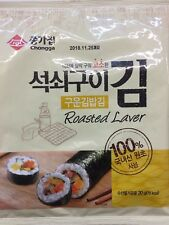 "1Pks X Chongga Sushi Nori 10 Roasted Sea-laver Sheets For Sushi 20g ""UK Seller"""