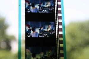 LOTTO 4 TRAILER 35mm