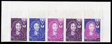 Monaco 1973 - 350eme Anniv de Blaise Pascal ,Yvert # 924 - Bande de 5 Essais  **