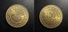 Tunisie - République - 100 Millim AH 1403 / 1983 - KM#309