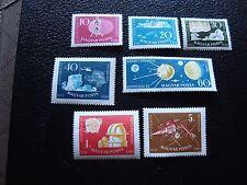 HONGRIE - timbre yvert et tellier n° 1266 a 1272 n** (C5) stamp hungary