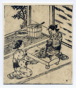 Two Women preparing fish•Woodblock Print Book Illustration Japan 19thC