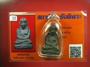 "Phra Luang Phor Thuad  ""Wat AngThong"" Buddhaamulet yr BE.2506 &Card #1"
