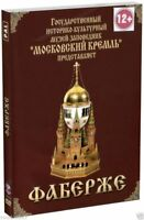 "DVD ""Faberge"" RARE ab Egg Documentary film English German Italian Spanish French"