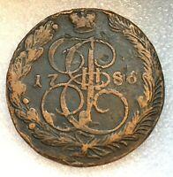 1786  RUSSIA 🇷🇺 EMPIRE  Ekaterina II, 5 Kopeks Copper Coin, mint mark unknown.