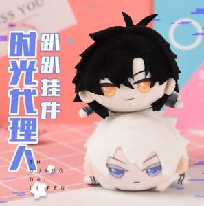 Link Click Shiguang Daili Ren Cheng Xiaoshi Lu Guang Plush Plushies Doll Toys N
