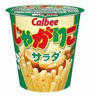 New Calbee Jagariko potato snack stick salad Japanese Snacks Free Postage Japan