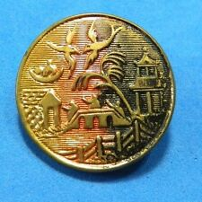 SCARCE Antique Brass STORY Button - Chinese Willow Story - Beautiful Tints