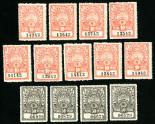 Argentina Stamps # 13 VF OG NH Series of 13 Revenues with Registration Numbers