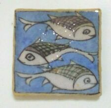 UNUSUAL HAPPY FISH DESIGN HANDMADE CHUNKY DECORATIVE WALL TILE - 6.5cm x 6.5cm