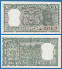 India 5 Rupees P 54 b W/H Signature 76 UNC Low Shipping Combine FREE N/79 P-54b
