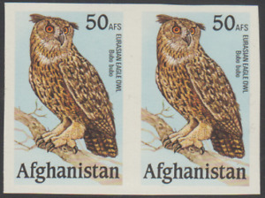 AFGHANISTAN UNISSUED BIRDS OF PREY/OWLS STAMPS IMPERF PAIR MNH TOP216