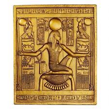 18th Dynasty Egyptian Pharaoh Tutankhamen King Tut Golden Wall Stele Plaque