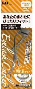 KAI  KQ3084 Eyelash Curler Gentle curve