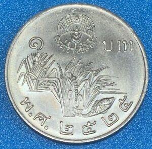 2525 (1982) Thailand 1 Baht FAO World Food Day UNC Coin