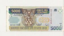 Costa Rica 5000 Colones Note Costa Rica Cinco Mil Colones Note 1996