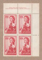 1959 QUEEN ELIZABETH II - ROYAL VISIT MNH #386 BLOCK of 4 Canada q04