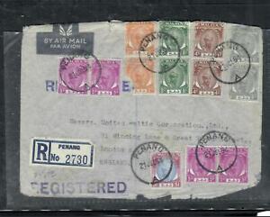 MALAYA PAHANG COVER (P3012B)  1954 PAIRSM5CX2+2C+8C+4C+6C+$1.00 SINGLE A/M TO UK