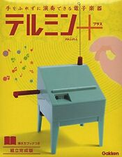 Theremin Mini Plus - Gakken Otona no Kagaku (Factory Assembled)