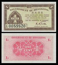 Hong Kong 1 CENT ND 1941 P 313b UNC OFFER !