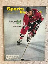 Stan Mikita Sports Illustrated. 1966. Chicago Blackhawks. Excellent condition.