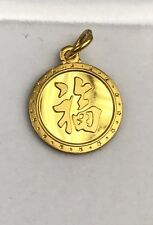 24K Solid Yellow Gold Happiness Chinese Letter Round Charm/ Pendant, 1.83 Grams