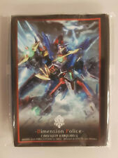 Cardfight!! Vanguard Dimension Police PROMO Card Sleeves Bushiroad