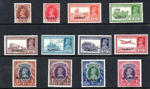 Kuwait. George VI.Part Set of. 1/2 Anna to 10 Rupees. 1939. SG. No. 36 - 50. Lmm