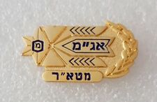 israel police Operations Division National Headquarters lapel pin badge