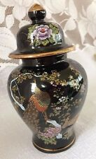Vintage Porcelain Black Pheasant Ginger Jar by OMC/Japan/slightly