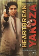The Heartbreak Yakuza DVD NEW SEALED