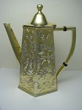BARBOUR SILVERPLATE SILVER PLATED COFFEE POT Barbour Silver Co.USA ca1890s Rare!