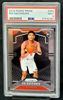 2019 Prizm Wizards RC RUI HACHIMURA Rookie Basketball Card PSA 9 MINT Low Pop