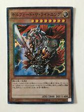 Yu-Gi-Oh! Gilford the Lightning, Millennium MP01-JP009 Super Rare Jap