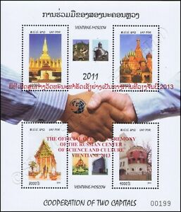 ROSSICA 2013, Moscow: Cultural cooperation with Russia (242A) (MNH)