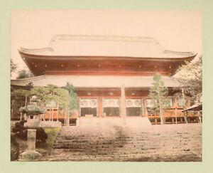 Giappone Tempio a Nikko Fotografia originale colorata a mano Tamamura 1890 XL351