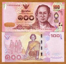 Thailand, 100 Baht, ND ( 2015), P-126, S-Prefix UNC > Commemorative, REPLACEMENT