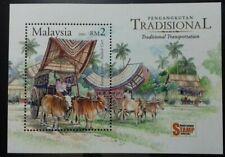 MALAYSIA 2004 TRADITIONAL TRANSPORTATION SG MS1222 MNH OG OVERPRINT