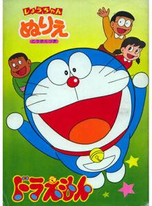 Doraemon coloring book RARE UNUSED