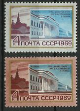 Russia Vladimir Ilitch Lenine Soviets Union Houses ** 1969 Rare Variety of Color