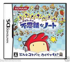 Used DS  Hirameki Puzzle: Maxwell no Fushigi na Note NINTENDO JAPANESE IMPORT