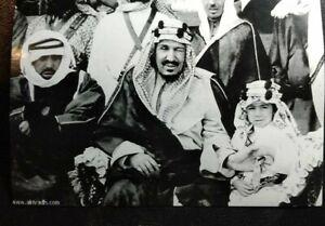 SAUDI ARABIA Sticker الملك عبد العزيز