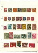 TOP NEEWS : petit lot de timbres VIEUX PORTUGAL .2scans ++++++