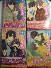 Kimi wa Boku wo Suki ni Naru 1-4 Compl set Miyuki Abe Japanese Yaoi Manga