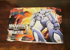 Aoshima Neo Getter 1 Action Figure Silver Plated Version Kit